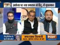 Kurukshetra: Furore over Ayodhya verdict refuses to die. Watch debate