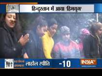 Cold wave intensifies in North India, temperature likely to drop further in Delhi-NCR, Punjab and Chandigarh