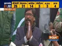 Jharkhand election result: Hemant Soren thanks people of Jharkhand for giving mandate to his party