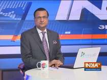 Aaj Ki Baat: What Chidambaram as Home Minister said in 2012 to justify NPR   Dec 26, 2019