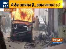 Anti-CAA Stir: Violence erupts in Bulandshahr during protests, angry mob torch vehicle