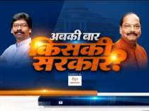 Abki Bar Kiski Sarkaar: watch What voters in Jharkhand