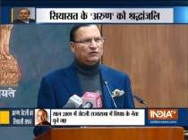 India TV Editor-In-Chief  Rajat Sharma remembers Arun Jaitley at book launch ceremony