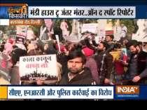 Dilli Kiski| Large number of people gather at Jantar Mantar protesting against CAA, NRC