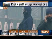 Slight respite from cold, Delhi records minimum temperature of 5.2 degree celsius today