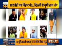 CAA Protest: UP Police identifies stone pelters in Gorakhpur protests