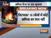 Delhi Police arrest 10 people with criminal backgrounds over Jamia Nagar violence
