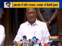 Jharkhand election result: NCP chief Sharad Pawar slams BJP, says people have tought them a lesson
