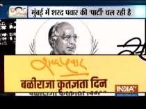 Portfolio allocation to ministers; Sharad Pawar