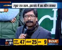 Jharkhand Election results: Hemant Soren is next CM of Jharkhand
