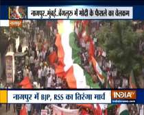 VIDEO: BJP, RSS organize Tiranga March in support of Citizenship Amendment Act in Nagpur