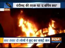 Running car catches in Firozpur, no casualties caused
