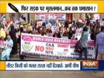 Muslim women protest against NRC in Bengaluru