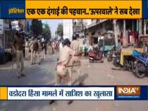 Hindustan Hamara| CCTV video reveals those behind CAA violence in Aligarh