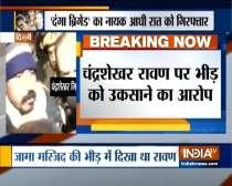 Bhim Army Chief Chandrashekhar Azad has been detained by Delhi Police