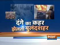 Special Report: Violence during anti-CAA protest in Bulandshahr, vehicles set on fire