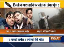 Six people including five children were electrocuted to death at a house in Loni, Ghaziabad