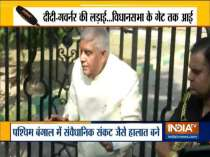 Governor Jagdeep Dhankhar waiting in front of locked gate 3 of West Bengal Assembly