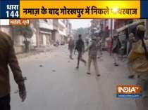 CAA protests turn violent in Bhadohi, Bulandshahr, Kanpur, Bahraich, Gorakhpur