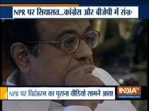 Exclusive: How Congress defended Chidambaram