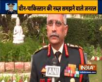 Terrorism is worldwide problem, India has been at receiving end of it for long time: Gen Naravane