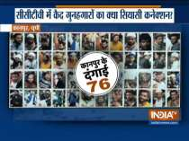 Exclusive: UP Police identifies miscreants involved in Sambhal, Kanpur, Rampur violence