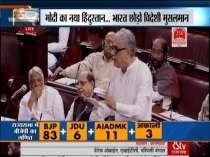 Citizenship Amendment Bill: Derek O Brien takes a dig at PM Modi in Rajya Sabha