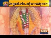 Shirdi Sai Baba shrine creates a new record of donations
