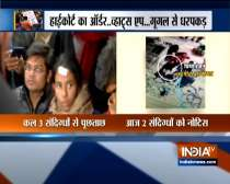 Delhi High Court directs JNU to provide CCTV footage to police