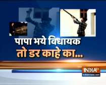 Video of Congress MLA Pradyuman Singh Jadeja