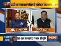 Kurukshetra: Shaheen Bagh agitation against CAA refuses to die down. Politicians debate