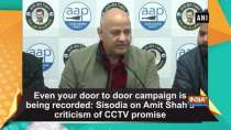 Even your door to door campaign is being recorded: Sisodia on Amit Shah