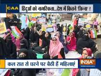 After Shaheen Bagh, Muslim women begin anti-CAA protest in Mumbai