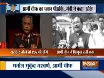 Shripad Naik supports Army Chief