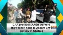 Chabua, Assam, CAA protests, All Assam Students