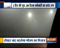 Trains are running late due to low visibility in the Northern Railway region