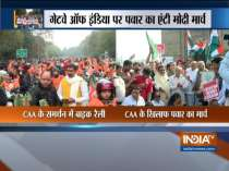 NCP Chief Sharad Pawar leads protest march against CAA, NRC at Gateway of India