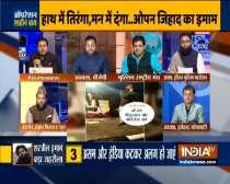 Home Minister Amit Shah speaks up on Sharjeel Imam Video