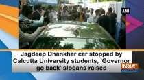 Jagdeep Dhankhar car stopped by Calcutta University students,