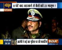 All 23 children rescued in UP