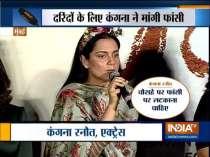 Kangana Ranaut lashes out at Nirbhaya