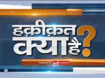 Watch India TV Special show Haqikat Kya Hai   January 24, 2020