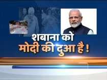 PM Modi tweet for Shabana Azmi