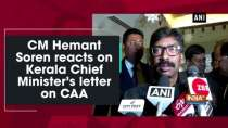 CM Hemant Soren reacts on Kerala Chief Minister
