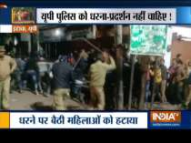 Anti-CAA protests: Police lathicharge protesters in Etawah, Uttar Pradesh