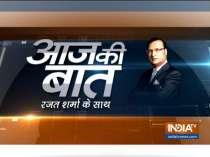 Aaj Ki Baat: Why Delhi court stayed execution of all 4 killers of Nirbhaya | Jan 31, 2020