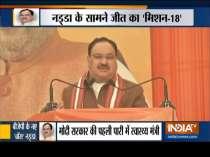 JP Nadda takes over as BJP