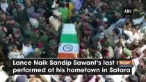 Lance Naik Sandip Sawant