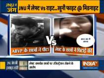 ABVP and Left wing students blame each other for JNU violence