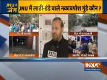 Prakash Javadekar holds Congress, Communist and AAP responsible for JNU violence